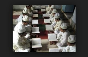Tahfidz-Al-Quran