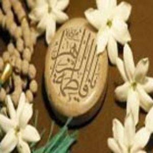 Hadiah Tuhan: Tasbih Fatimah Az-Zahra