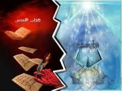 tasawuf dalam al-quran