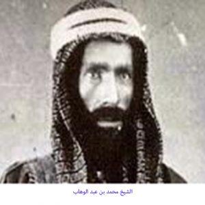 Wahhabi : Sebuah Metamorfosis Gagal dari Ahlu Hadis (bag-1)