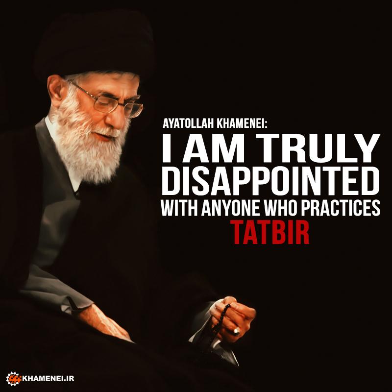 Fatwa Imam Khamenei tentang Tatbir