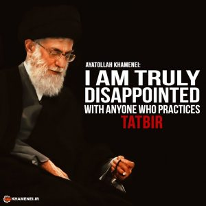 say no to tatbir