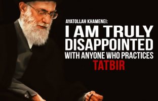 Say No to Tatbir!
