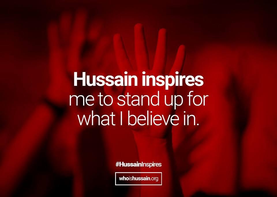 hussain-inspires-me