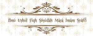 ilmu-ushul-fiqh-sesudah-masa-imam-syafii