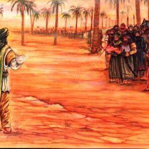 Kebangkitan al Husain Menurut Wahhabi