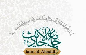 jami-hadis-syiah