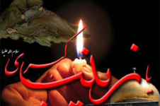 Napak Tilas Kehidupan Srikandi Karbala, Zainab al-Kubro (Bag-1)
