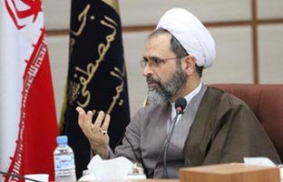 Biografi Ayatullah Ali Reza A'rafi ; Rektor Almustafa International University