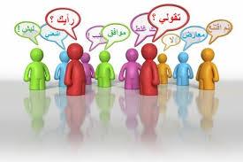 Madrasah Ra`yu, Mengapa?