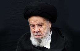 Ucapan belasungkawa atas wafatnya Ayatullah Mousavi Ardebili