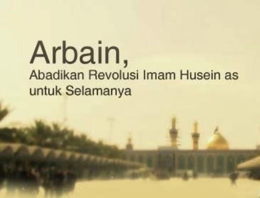 Apakah Tujuan Imam Husein as Tercapai?