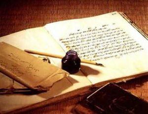 penulisan-hadis