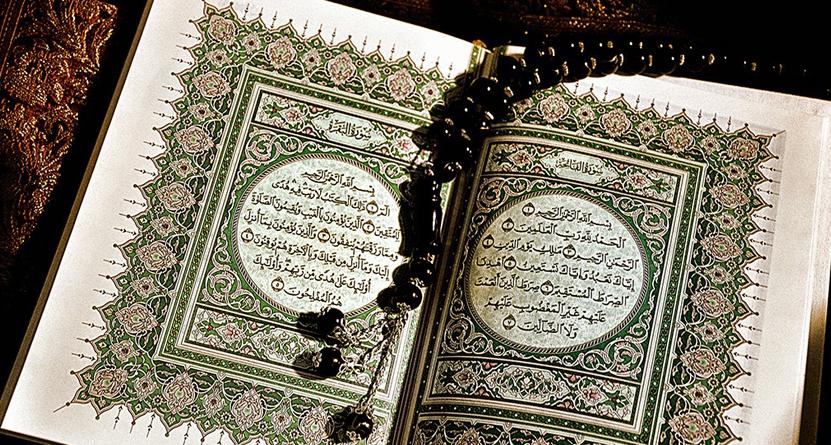Fadhilah Membaca Surah-Surah Alquran (7-10)