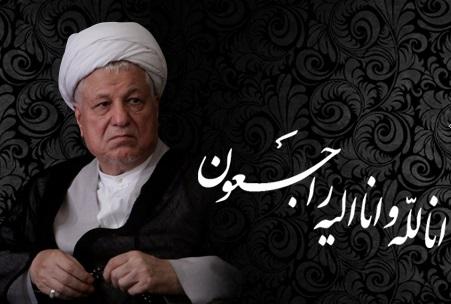 Ayatullah A`rafi: Ayatullah Hasyimi Rafsanjani, seorang Ulama Pejuang.