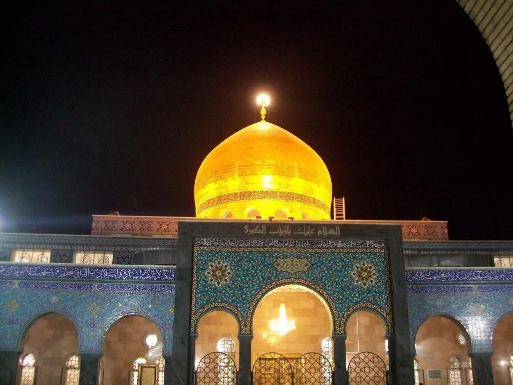 Syahid Reza Husaini: Penjaga Haram Sayyidah Zainab