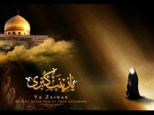 Zainab Kubra, Figur Suci Penghambaan kepada Allah