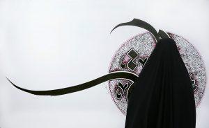 Fatimah Zahra1