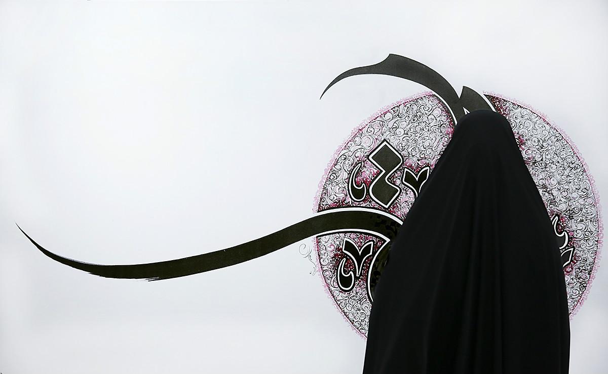 Adab Keluarga Fatimah Zahra Sebagai Parameter (Bag. 1)