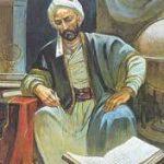 Nashiruddin Thusi