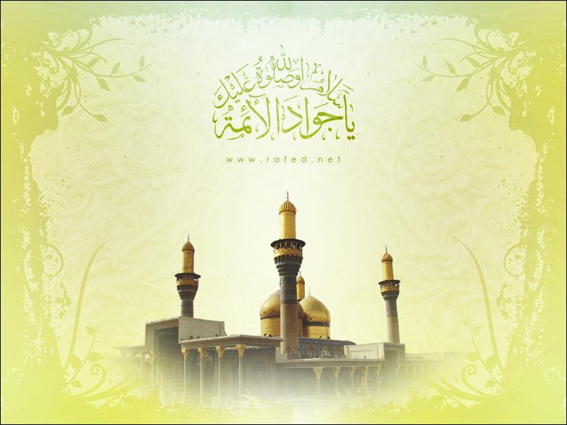 Demi yang Terlahir, Al-Jawad di Bulan Rajab