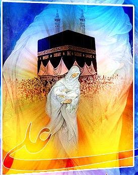 Keutamaan Ali bin Abi Thalib