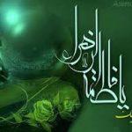 Fatimahhhh