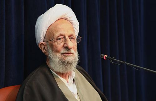 Ayatullah Mishbah Yazdi: Ulama Filosof Kontemporer