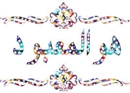 sufi sejati