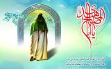 Imam Mahdi a.s.