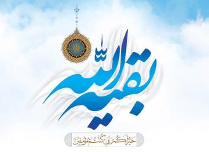Al-Mahdi, Kelahirannya Tersiar tapi Dirahasiakan