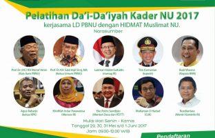 Pelatihan Da'i-Da'iyah Kader NU 2017