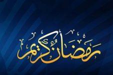 Ramadhan, Momen Memperbaiki Diri