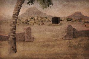 Mekah di Masa Qushai Sampai Khalifah Umar