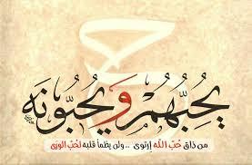 tarekat sufi
