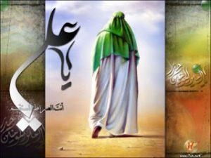 "Imam Ali: ""Cari Orang Lain Saja!"""