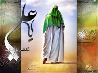 "Imam Ali: ""Cari Orang Lain Saja!"" (1)"