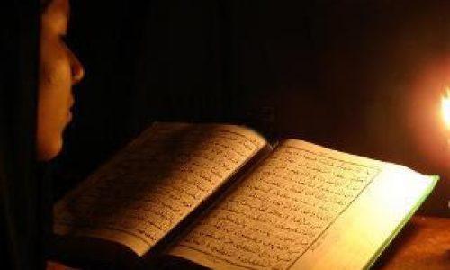 Alquran: Islam Tuhan-Manusia (1)