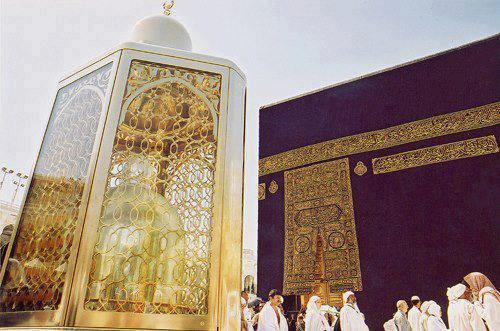 Makna Syar'i Haji