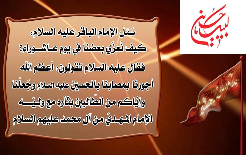 Syiar Takziyah Asyura