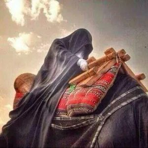 Pengorbanan nan Indah di Mata Al-Aqilah