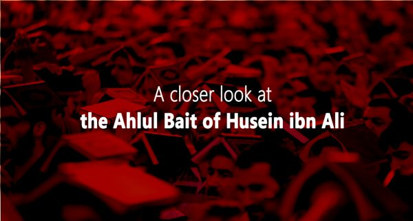 Melihat dan Mengenal Lebih Dekat Keluarga Al-Husein as