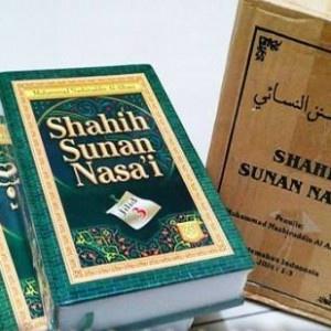 Shahih Sunan Nasai