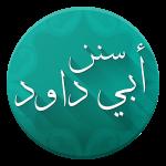 Sunan Abi Daud