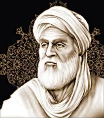 Mirdamad: Guru yang Ketiga (Mu'alim Tsalis)