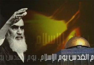 Imam Khomaini dan Palestina