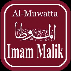 Al-Muwaththa'
