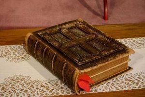 Kitab Suci Injil yang Ada Hingga Kini