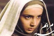 Napak Tilas Kehidupan Maryam as, Ibunda Isa al-Masih as (Bagian Kedua)