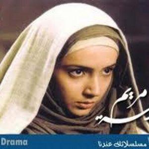 Keutamaan Maryam yang Menakjubkan